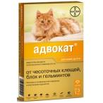 Адвокат (Bayer) для кошек до 4 кг (3 пипетки х 0.4 мл)