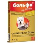Больфо (Bayer) ошейник для собак малых пород и кошек, 38 см