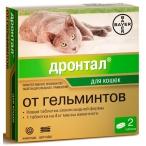 Дронтал (Bayer) для кошек, 2 таб., 9 г