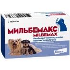Мильбемакс (Elanco) для щенков и собак малых пород до 10 кг, от глистов, 2 таб.