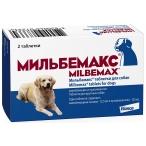 Мильбемакс (Elanco) для щенков и собак крупных пород свыше 5 кг, от глистов, 2 таб.