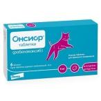 Онсиор (Elanco) для кошек с массой тела более 2,5 кг, противовоспалительное средство, 6 таб. по 6 мг