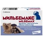 Мильбемакс (Elanco) для щенков и собак малых пород, от глистов, 2 таб.