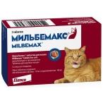 Мильбемакс (Elanco) для кошек, от глистов, 2 таб.