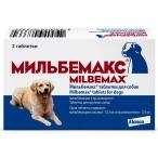 Мильбемакс (Elanco) для собак крупных пород, от глистов, 2 таб.