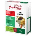 Фармавит NEO (Фармакс) витамины для грызунов, 50 г