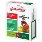 Фармавит NEO (Фармакс) витамины для декоративных птиц, 50 г