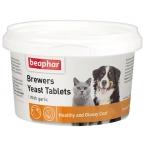 Brewers Yeast Tablets (Beaphar) пивные дрожжи для кошек и собак, с чесноком, 250 шт