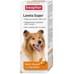Laveta Super (Beaphar) кормовая добавка для собак, 50 мл