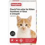 Flea & Tick (Beaphar) ошейник для котят, от блох и клещей, черный, 35см