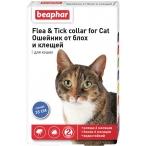 Flea & Tick (Beaphar) ошейник для кошек, от блох и клещей, синий, 35 см