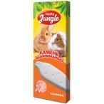 Happy Jungle (Экопром) минеральный камень для грызунов соляной, 50 г