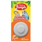 Happy Jungle (Экопром) минеральный камень для птиц с бета-каротином, 14 г