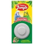 Happy Jungle (Экопром) минеральный камень для птиц с водорослями, 14 г