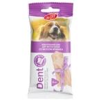Лакомство TiTBiT Biff DENT жевательный снек для собак средних собак, со вкусом ягнёнка, 2 шт, 50 г
