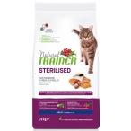 Корм Trainer Natural Cat Adult Sterilised Salmon для стерилизованных кошек, с лососем, 1.5 кг