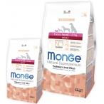 Корм Monge Dog Speciality Extra Small для взрослых собак миниатюрных пород лосось с рисом, 800 г