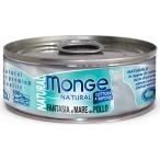 Корм Monge Cat Natural консервы для кошек морепродукты с курицей, 80 г