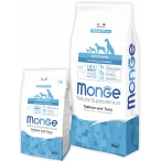 Корм Monge Dog Speciality Hypoallergenic для собак гипоаллергенный лосось с тунцом, 12 кг