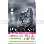 Корм Pro Plan Delicate для кошек с чувствительным пищеварением и привередливых к еде с ягненком, 1.5 кг