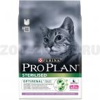 Корм Pro Plan Sterilised для стерилизованных кошек с индейкой, 400 г
