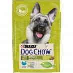 Корм Dog Chow Large Breed Adult для собак крупных пород старше 2 лет с индейкой, 2.5 кг