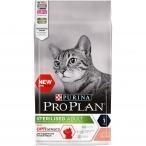 Корм Pro Plan Sterilised для стерилизованных кошек и поддержания органов чувств, с лососем, 1.5 кг