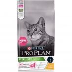 Корм Pro Plan Sterilised для стерилизованных кошек с чувствительным пищеварением, с курицей, 1.5 кг