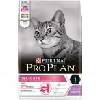 Корм Pro Plan Delicate для кошек с чувствительным пищеварением и привередливых к еде с индейкой, 3 кг