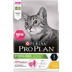 Корм PRO PLAN Sterilised OPTI DIGEST (комплекс для поддержания здорового пищеварения) для стерилизованных кошек, с курицей, 3 кг