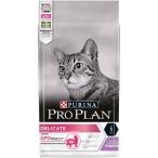 Корм Pro Plan Delicate для кошек с чувствительным пищеварением и привередливых к еде с индейкой, 1.5 кг