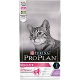 Корм PRO PLAN Delicate OPTI DIGEST (комплекс для поддержания здорового пищеварения) для кошек с чувствительным пищеварением, с индейкой, 1.5 кг