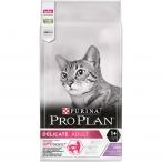 Корм PRO PLAN Delicate OPTI DIGEST (комплекс для поддержания здорового пищеварения) для кошек с чувствительным пищеварением, с индейкой, 10 кг