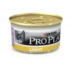Корм PRO PLAN Light для кошек с избыточным весом и кошек склонных к полноте, с индейкой, 85 г