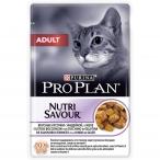 Корм Pro Plan Adult для кошек с индейкой в желе, 85 г
