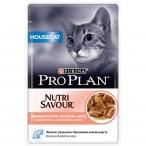 Корм Pro Plan Housecat для кошек живущих дома, с лососем в соусе, 85 г