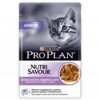 Корм PRO PLAN Junior для котят в возрасте от 6 недель до 1 года с индейкой в соусе, 85 г