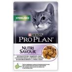 Корм Pro Plan Sterilised для стерилизованных кошек с индейкой в желе, 85 г