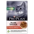 Корм PRO PLAN Sterilised для стерилизованных кошек с говядиной в соусе, 85 г