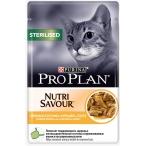 Корм Pro Plan Sterilised для стерилизованных кошек с курицей в соусе, 85 г