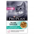 Корм PRO PLAN Delicate для кошек с чувствительным пищеварением с океанической рыбой в соусе, 85 г