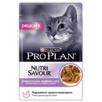 Корм Pro Plan Delicate для кошек с чувствительным пищеварением с индейкой в соусе, 85 г