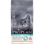 Корм Pro Plan Dental Plus для кошек для поддержания здоровья ротовой полости с курицей, 10 кг