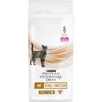 Корм PRO PLAN Veterinary diets NF Renal Function для кошек при патологии почек, 1.5 кг