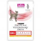 Корм Pro Plan Veterinary diets DM для кошек при диабете с курицей, 85 г