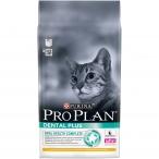Корм Pro Plan Dental Plus для кошек для поддержания здоровья ротовой полости с курицей, 1.5 кг