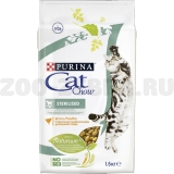 Корм Cat Chow Sterilised для стерилизованных кошек с домашней птицей, 1.5 кг