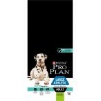 Корм PRO PLAN Large Athletic OPTI DIGEST (комплекс для поддержания здорового пищеварения) для собак крупных пород атлетического телосложения с чувствительным пищеварением, с ягненком, 14 кг