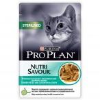 Корм PRO PLAN Sterilised для стерилизованных кошек с океанической рыбой в соусе, 85 г