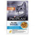 Корм PRO PLAN Derma Plus для кошек с чувствительной кожей с треской в соусе, 85 г